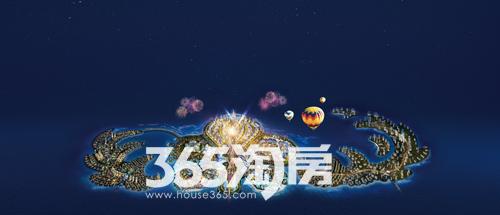 恒大海花岛:碧海蓝天用心生活愉悦身心灵魂
