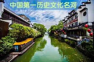 光影石城244:南京竟有中国第一历史文化名河