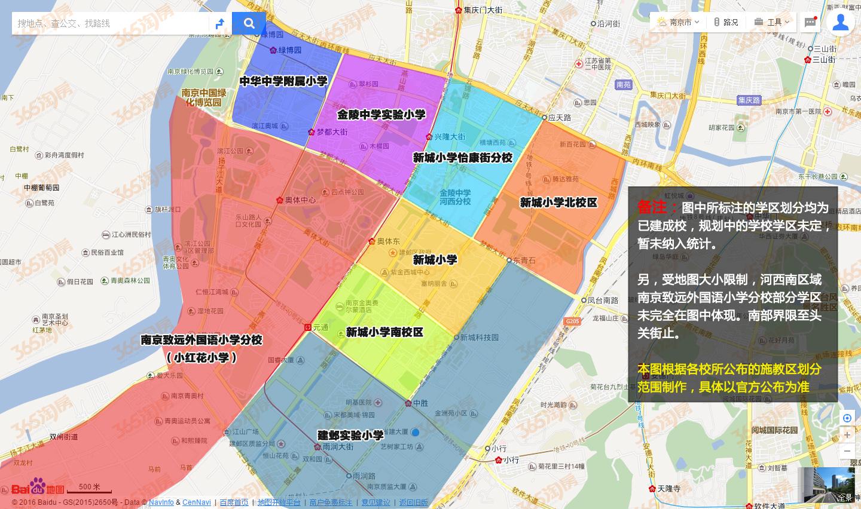 河西最新小学学区划分地图