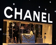 传香奈儿手袋可能将大幅涨价 压制中国代购市场