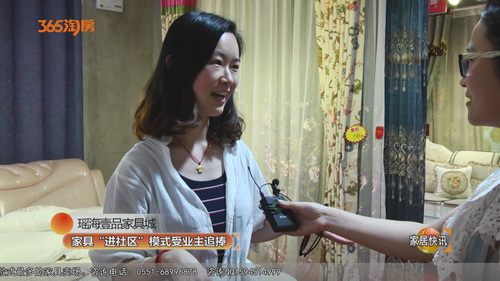 """瑶海壹品家具城:家具""""进社区""""模式受业主追捧"""