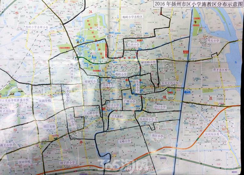 2016年扬州市区小学学区划分