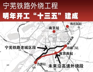 皖北城际铁路规划初稿完成 阜阳六安或建城铁