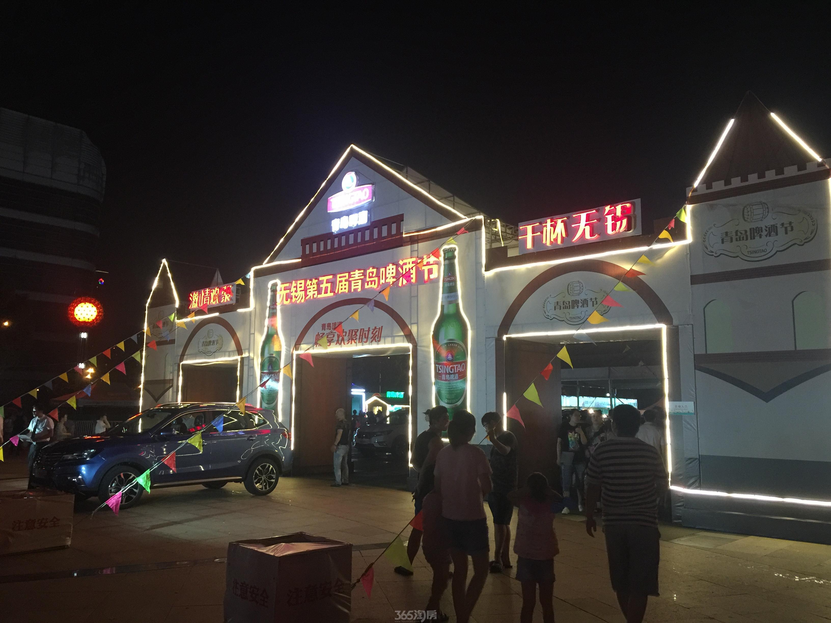 """""""光华助享 嗨啤时光"""" 无锡第五届青岛啤酒节火热上演"""