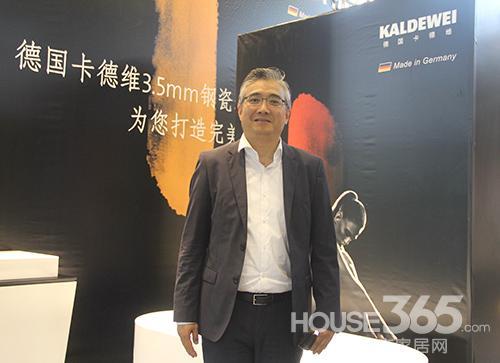 德国卡德维中国区董事总经理王磊