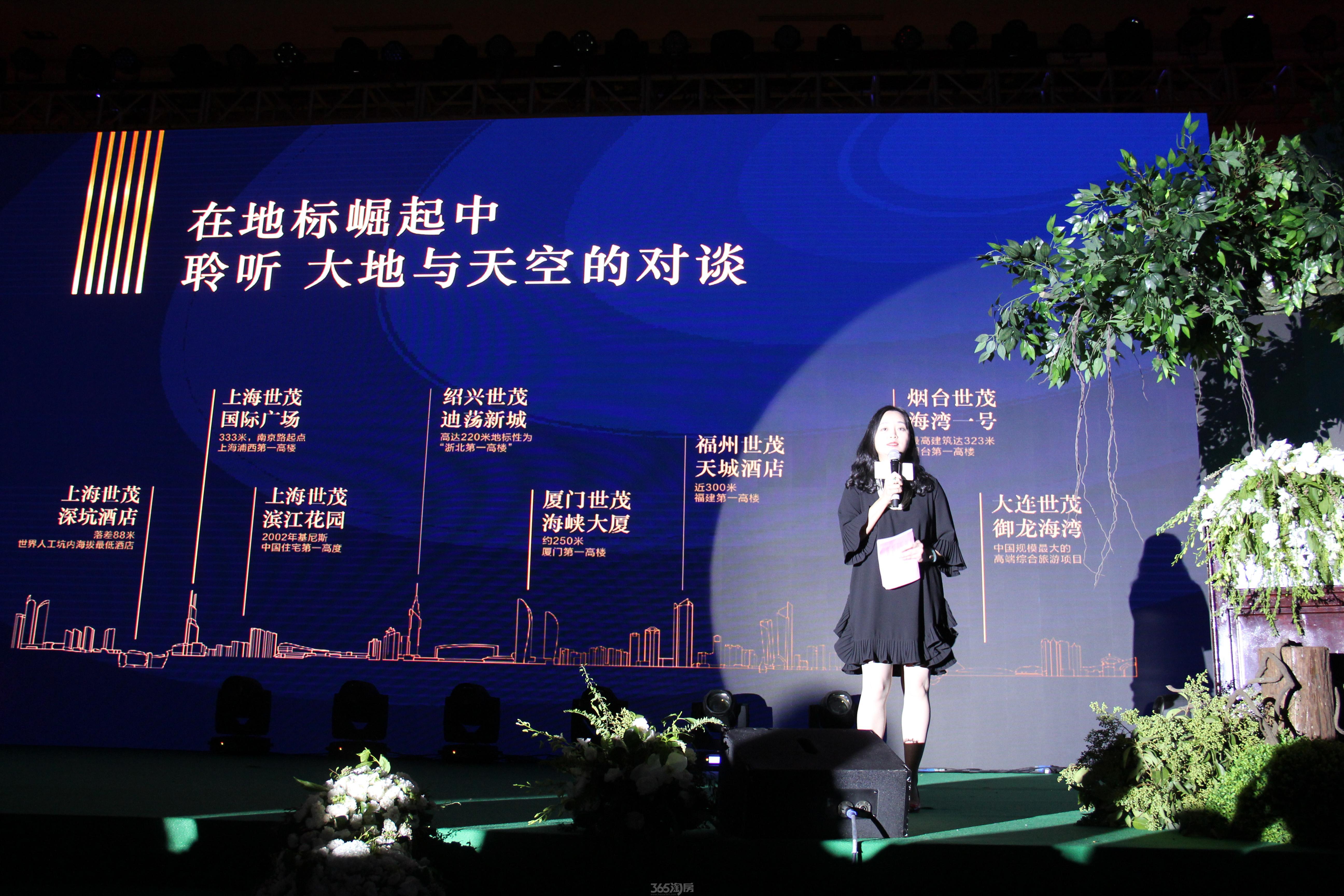 世茂集团苏沪区域企划负责人杨珊