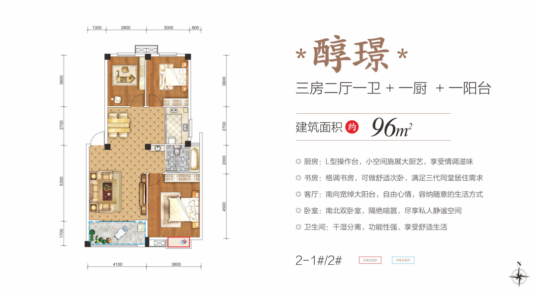 鹤山共和关帝庙结构图