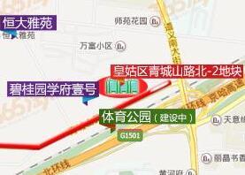 365勘地:青城山路-2地块2.56亿起拍 或再次引发抢地大战