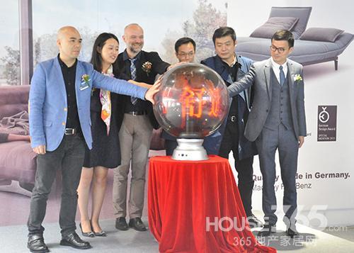 【广告】奢侈品家具品牌Rolf Benz南京首家旗舰店开业