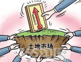 国土部:1-9月中国楼市住宅地价成交价增长24.8%