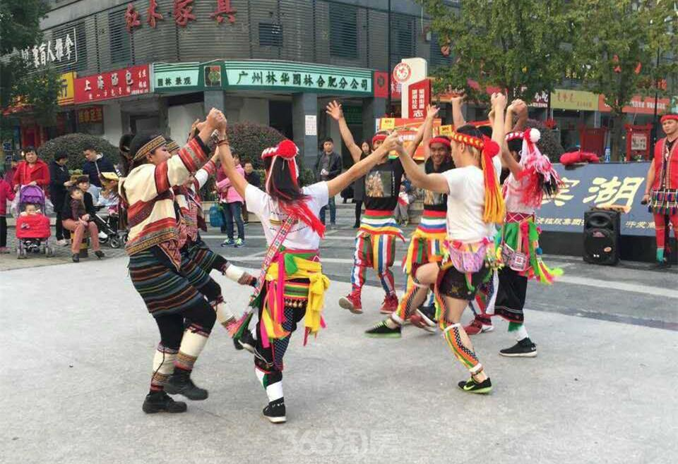 台湾名俗表演团