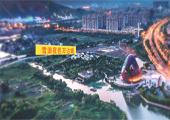 印象长广溪 秀美万达城