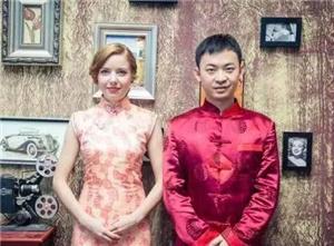中国小伙娶回乌克兰媳妇
