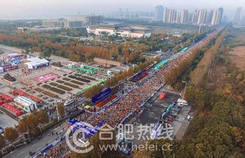 2016合肥国际马拉松赛圆满落幕