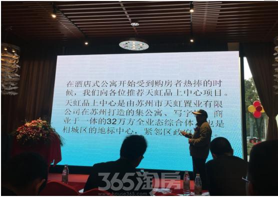 苏州科技大学教授盛承懋先生