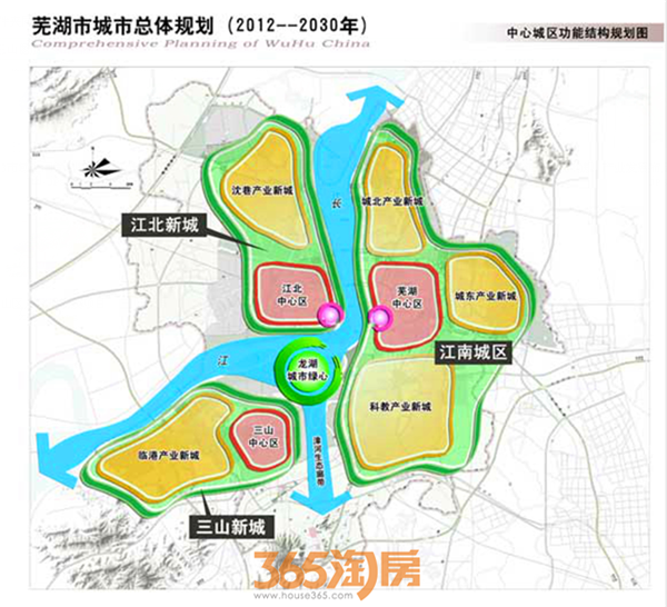 芜湖市城市总体规划