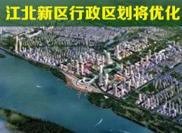 南京十三五民政发展规划公布