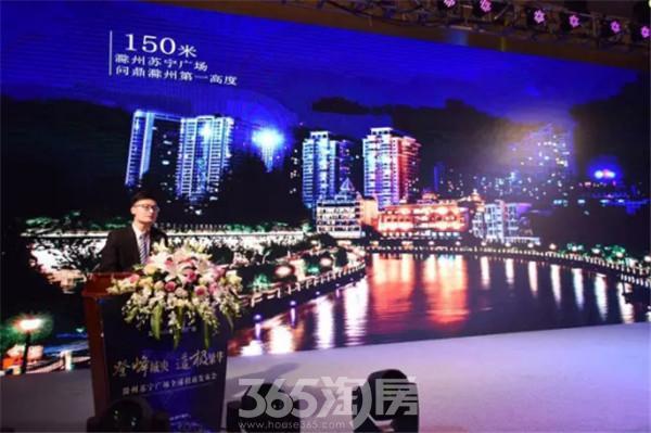 滁州苏宁广场启动招商 新时代的到来
