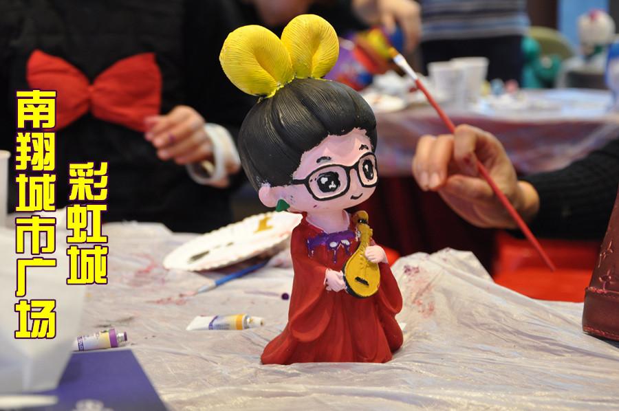 高清:【南翔城市广场彩虹城】储蓄罐DIY