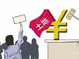 杭州土地单日进账143亿