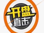 直击:本周南京仅1盘上市推224套房 均价6800元/