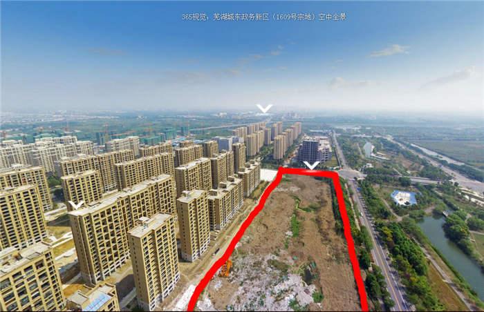 芜湖城东政务新区(1609号宗地)
