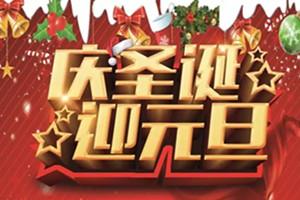 """云台山第首遇""""双蛋节""""   平安果限量免费领!"""
