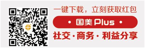 """""""线上线下""""融合 国美30周年欢乐启幕"""