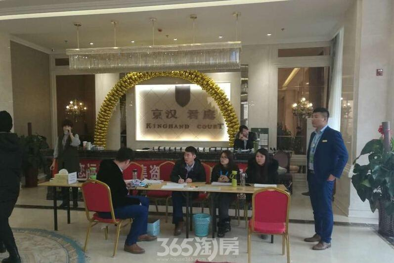京汉君庭一期业主喜收房 18#楼商铺均价8500