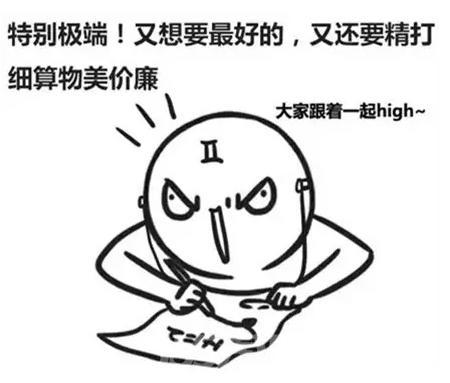动漫 简笔画 卡通 漫画 手绘 头像 线稿 450_383