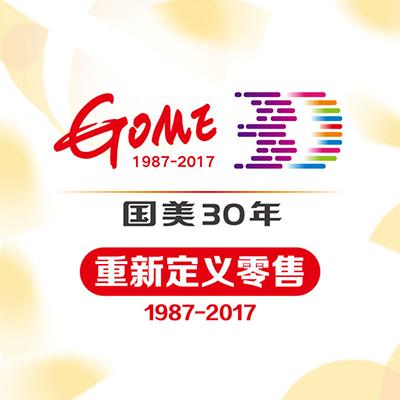 专访南京国美总经理王海燕:国美30年,重新定义零售