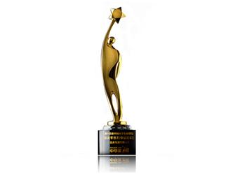 国美连获年度雇主评选三项大奖