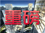 重磅!独家实探2017年河西3大新晋商业体