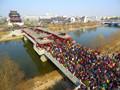 安徽滁州正月十六走太平桥 人山人海