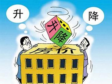 房价将怎么走?新市民住房咋解决?