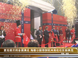 更高层次的全面满足 海德公园领创杭州英伦住区新典范