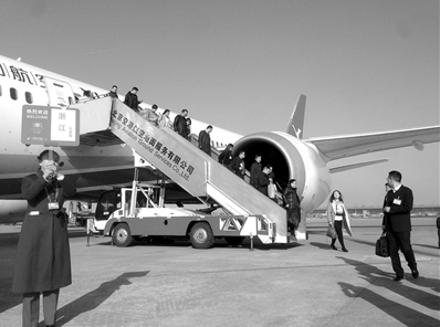 北京到温岭飞机