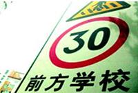 滨江区学区划分出炉 区域内仅10盘尚有住宅房源可售!