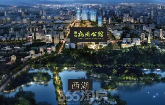 融信杭州公馆(资料图)