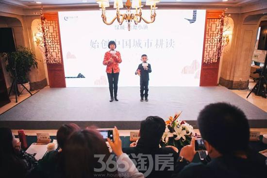 小小桃源民吕奕宸与奶奶表演《桃源住在你心里》快板