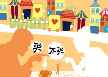南京最新买房政策解读