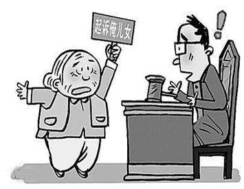 江苏公布十三五老龄事业发展规划 赡养父母纳入诚信档案