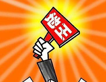3.24杭州最新地王图一览