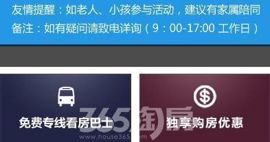 合约销售额3733.7亿元 中国恒大稳坐地产一哥