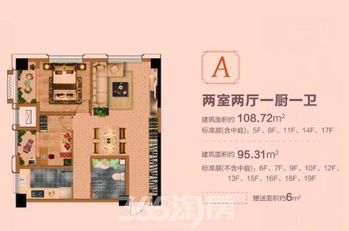 长安城42-108�O全能小公馆低总价优投资佳品