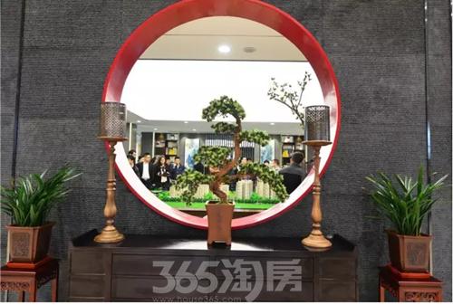 华地紫悦府营销中心实景图