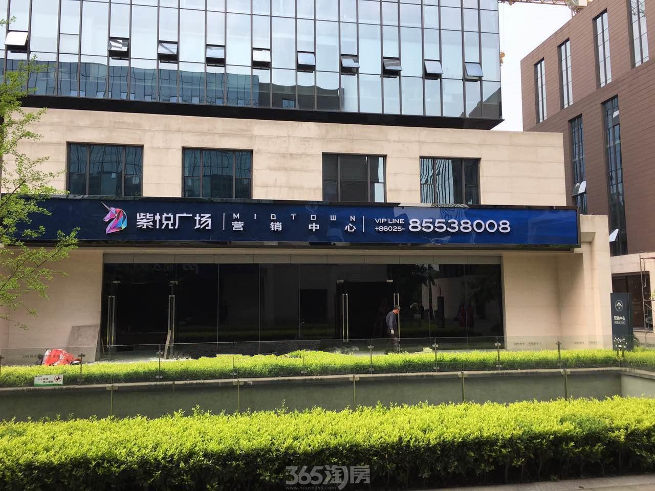 建发紫悦广场项目接待中心实景图