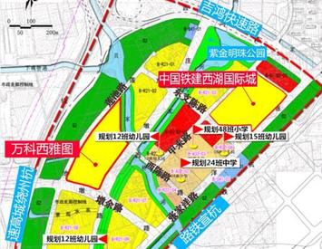 """杭州""""硅谷""""旁两大新盘将入市,紫金明珠是否会璀璨夺目?"""