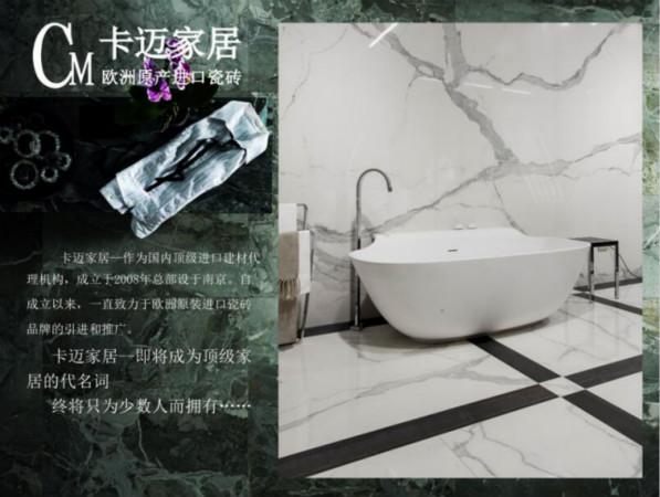 卡迈家居 ――2017 唐忠汉设计分享会圆满落幕