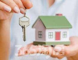 马光远:长效机制真的会让房价下降吗